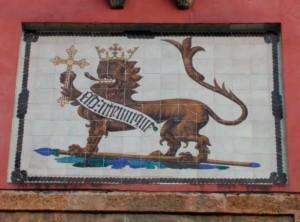 El azulejo del león rampante de los Reales Alcázares