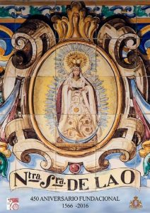 Recomendamos hoy 2 exposiciones, relacionadas con el patrimonio de las Hermandades y Cofradías de Sevilla